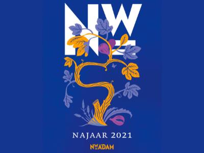 Omslag Najaarsaanbieding 2021
